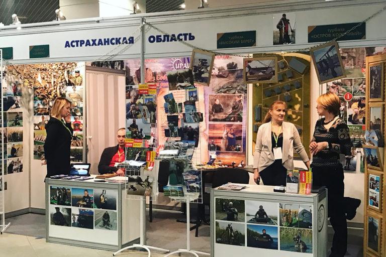 """База """"Рыбоход"""" на выставке """"Охота и Рыболовство на Руси""""!"""